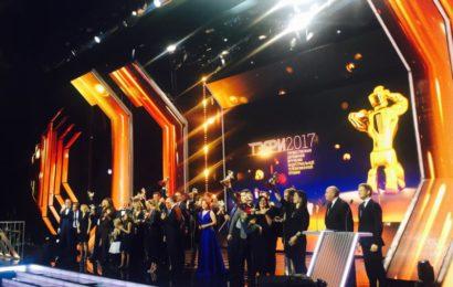 Новые победы: телеканал НТВ завоевал не только премии ТЭФИ,  но и Спецприз