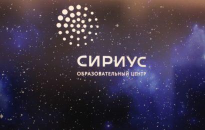 «Газпром-медиа» совместно с Образовательным центром «Сириус» запустил авторский курс «Школа видеоблогинга»