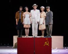 Спектакль «Чудики» на сцене ММДМ 22 октября