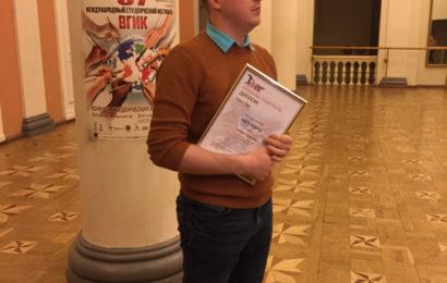 Во ВГИКе назвали имена победителей студенческого фестиваля
