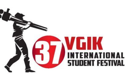 Победителей российского этапа фестиваля ВГИК назовут 27 октября