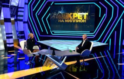 Александр Половцев впервые раскроет тайны личной жизни в программе НТВ «Секрет на миллион»