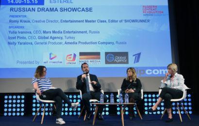 Компании «Амедиа Продакшн», «Марс Медиа» и GLOBAL AGENCY презентовали многосерийный фильм «Золотая Орда» на MIPCOM в Каннах