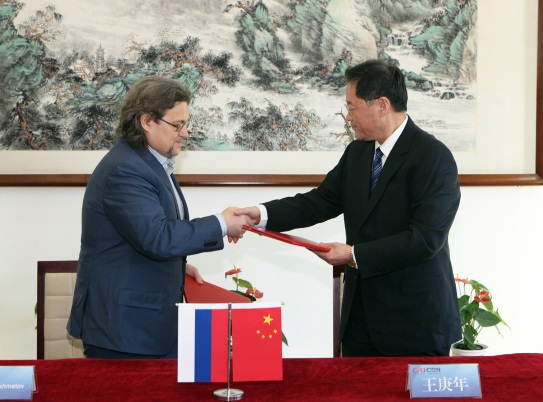 Международное радио Китая и «Сибирь Глобал Медиа» подписали меморандум о сотрудничестве