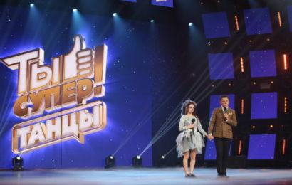 Хореограф Алла Духова поддержала участницу проекта НТВ «Ты супер! Танцы»
