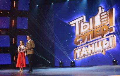 Победитель «Евровидения» поддержал участницу проекта «Ты супер! Танцы» на НТВ