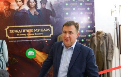 Телеканал НТВ представил уникальные экспонаты на выставке «Энергия мечты. К 100-летию Великой российской революции»