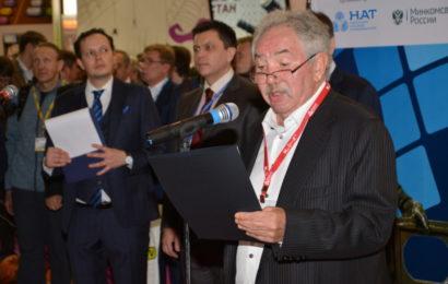 Новая цифровая реальность на XXI Международном конгрессе НАТ