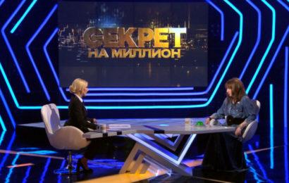 «Секрет на миллион» на НТВ: Катя Семёнова впервые расскажет, почему навсегда покинула сцену