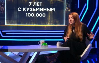 Вера Сотникова откровенно расскажет о своих романах  в программе «Секрет на миллион» на НТВ