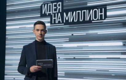 Татьяна Геворкян и Денис Клявер – в жюри нового шоу НТВ «Идея на миллион»