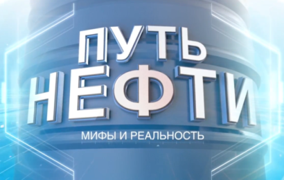 Премьера! Телеканал НТВ отправится в кругосветное путешествие по «Пути нефти»