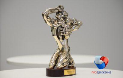 Телеканал «Продвижение» стал победителем XVI Всероссийского телевизионного конкурса «ТЭФИ-Регион»