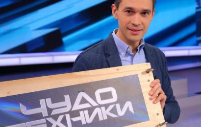 Проект «Чудо техники» телеканала НТВ получил премию «За верность науке»