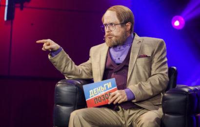 """Съемки нового сезона шоу ТНТ4 """"Деньги или позор"""" начались, премьера на канале – в январе!"""
