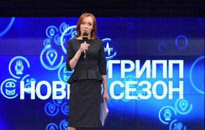 Телеканал «Доктор» подготовит россиян к эпидемии гриппа