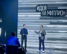 Тимур Родригез присоединился к жюри нового шоу «Идея на миллион» на НТВ