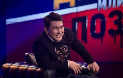 """Азамату придется попробовать жуткое блюдо на шоу """"Деньги или позор"""" ТНТ4"""