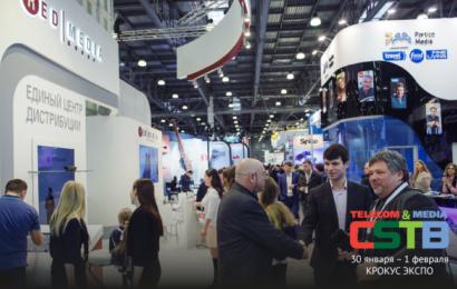 «Ред Медиа» примет участие в Международной выставке-форуме CSTB. Telecom & Media 2018
