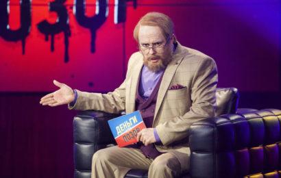 Премьера! Новый сезон шоу со звездами «Деньги или позор»