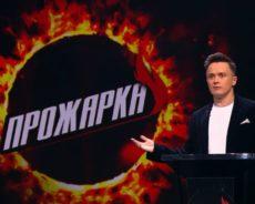 На ТНТ4 бой за эфир между двумя новыми шоу