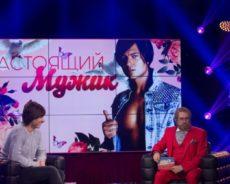 Прохор Шаляпин – надежда пожилых женщин!