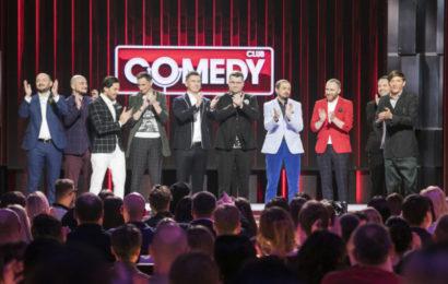 Новый сезон Comedy Club с 22 февраля в 21:00 на ТНТ