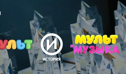 Телеканалы «Цифрового Телевидения» получили семь наград национальной премии «Большая цифра»