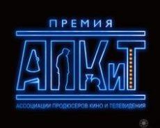 НТВ в шорт-листе Премии АПКиТ: 6 сериалов, 14 номинаций