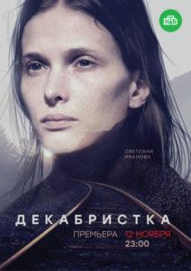 zhirnih-bab-svetlana-ivanova-lesbiyanka-izmena-russkih-video